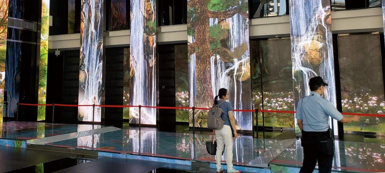 LED array inside bank lobby | AVIXA