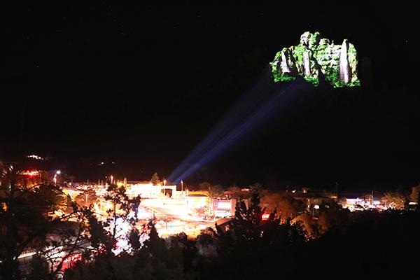Sedona Northern Lights